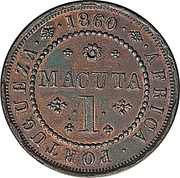 1 Macuta - Pedro V (Colonie Portugaise) -  revers