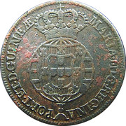 ¼ Macuta - Maria I (Colonie Portugaise) – avers