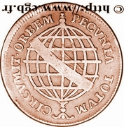 40 Reis - José I (Colonie portugaise) – revers