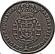 1 Macuta - Maria I & Pedro III – avers