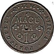 1 Macuta - Maria I & Pedro III – revers