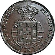 ½ Macuta - Pedro V (Colonie portugaise) – avers