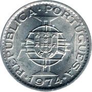 2½ Escudos (Colonie portugaise) – revers