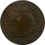 2 Macutas (Monnaie contremarquée) – avers