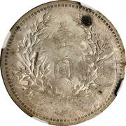 1 Dollar (Provisional Government counterstamped Coinage) – revers