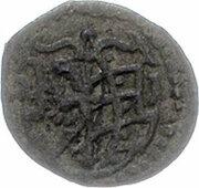 1 Heller - Christian I., August, Rudolf and Ludwig (Kipper) – avers