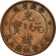 5 Cash - Guangxu (An-hui) – avers