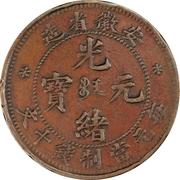 """10 cash Guangxu (""""One Sen"""", Anhui) – avers"""