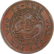 """10 cash Guangxu (""""One Sen"""", Anhui) – revers"""