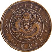 10 Cash / 1 Cen - Guangxu – revers