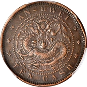 10 Cash (Military Bureau) – revers