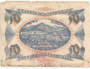 50,000,000 Mark (Annweiler) – revers