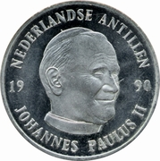 25 gulden - Béatrix (Visite du Pape Jean Paul II) – avers