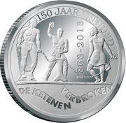 5 gulden - Willem-Alexander (150e anniversaire de l'abolition de l'esclavage) – revers