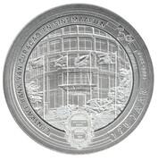 5 gulden (190e anniversaire de la Banque centrale) – revers