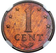 1 Cent (Pattern) – revers