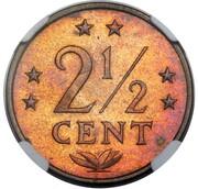 2½ Cents - Juliana (Pattern) – revers