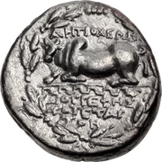 Drachm (Antioch ad Meandrum) -  revers