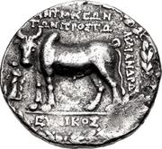 Tetradrachm (Antioch ad Meandrum) – revers