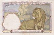 25 francs AOF – revers