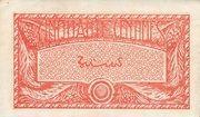 0.50 Franc – revers