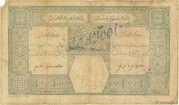 25 Francs (Grand-Bassam) – revers