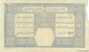 50 Francs (Grand-Bassam) – revers