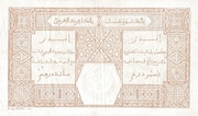 500 Francs (Dakar) – revers