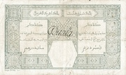 500 Francs (Duala) – revers