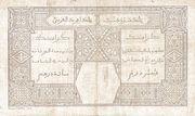500 Francs (Grand-Bassam) – revers
