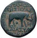 Bronze Æ22 (Apamea) – revers