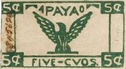 5 Centavos (Apayao) – revers