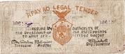 1 Peso (Apayao) – avers