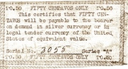 50 Centavos (Emergency Script of the Philippines) – revers