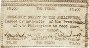 2 Pesos (Emergency Script of the Philippines) – avers