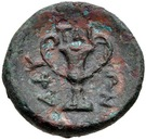 Bronze Æ19 (Aphytis) – revers