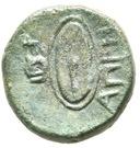 Bronze Æ17 (Apros) – revers