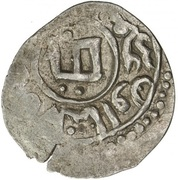 Tanka - Ya'qub (Aq Qoyunlu) - AH 883-896 (1478-1490) – avers