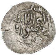 Tanka - Ya'qub (Aq Qoyunlu) - AH 883-896 (1478-1490) – revers
