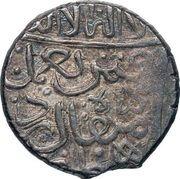 1 Tanka - Ya'qub (Aq Qoyunlu) – revers