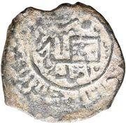 Fals - Anonymous - temp. Uzun Hasan (Lion and Sun type) – revers