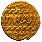 Ashrafi - Ya'qub – avers