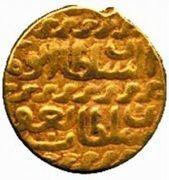 Ashrafi - Ya'qub - 1479-1491 AD – revers