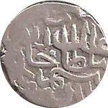 2/5 Tanka - Rustam bin Maqsud bin Uzun – avers