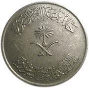 100 halala - Khalid bin Abd Al-Aziz – avers