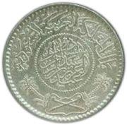 ½ riyal - Abd Al-Aziz bin Sa'ud -  avers