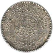 ½ riyal - Sa'ud bin Abd Al-Aziz – avers
