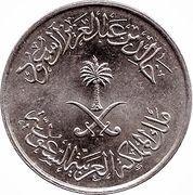 10 halala - Khalid bin Abd Al-Aziz -  avers