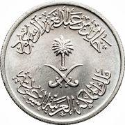5 halala - Khalid bin Abd Al-Aziz (FAO) – avers