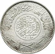 1 riyal - Abd Al-Aziz bin Sa'ud (Hejaz et Nejd) – avers